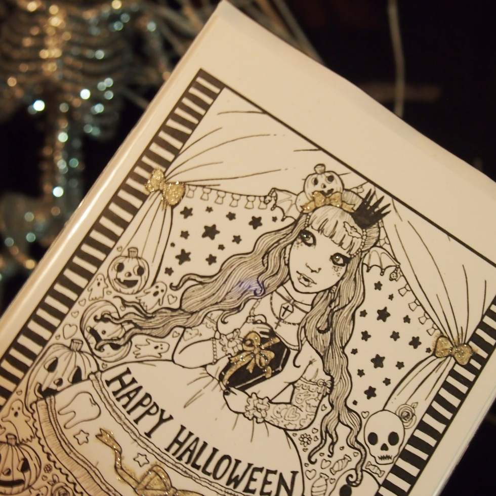 halloween greeting card taeden hall